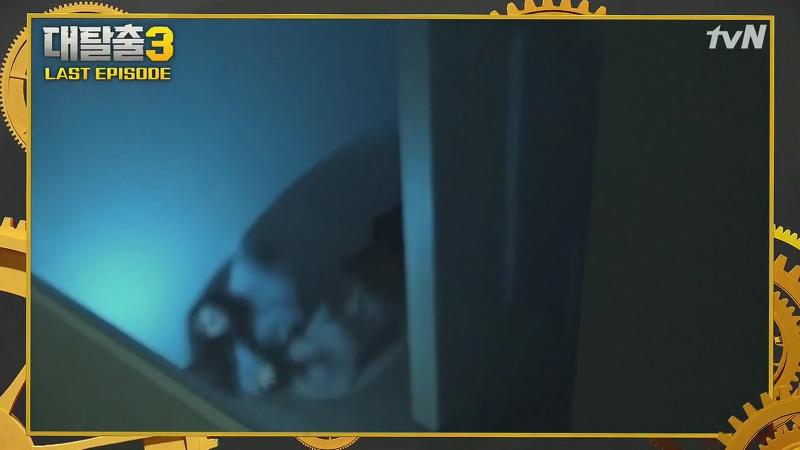 대탈출 시즌3 6회 어둠의 별장 소름ㄷㄷㄷ공포주의