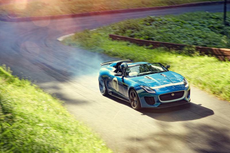 2013 재규어 프로젝트 7 컨셉카(Jaguar Project 7) 큰 사진들 모음