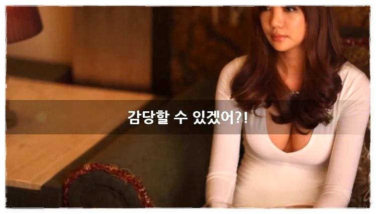 황제를 위하여 명대사 (이민기, 박성웅, 이태임)