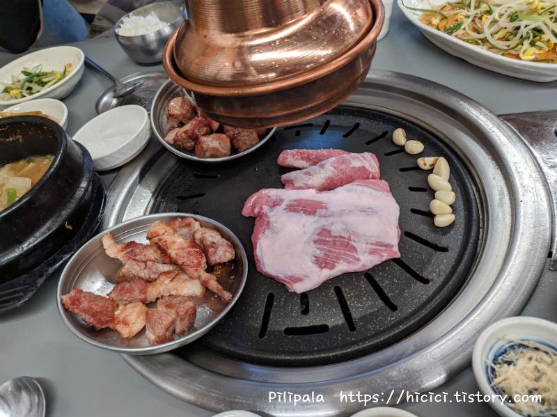 경복궁역 맛집 김진목삼 2호점 육즙 팡팡 맛있는 고깃집