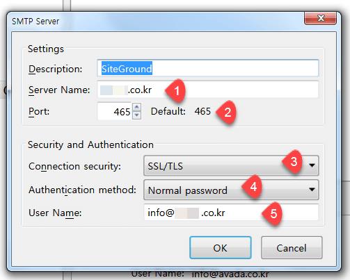 해외호스팅 사이트그라운드(SiteGround) 메일 서버를 이용하여 메일 보내기