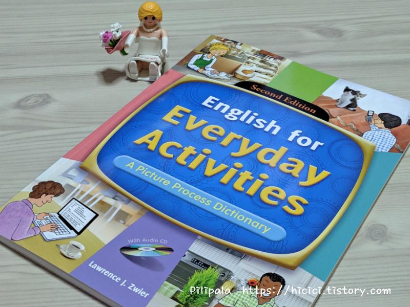 생활영어교재 English for Everyday Activities