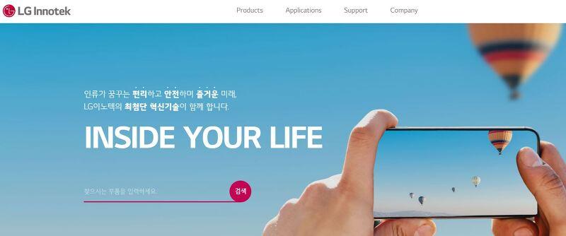 LG(엘지)이노텍 주가 동향 분석 - 아이폰11 출시 효과