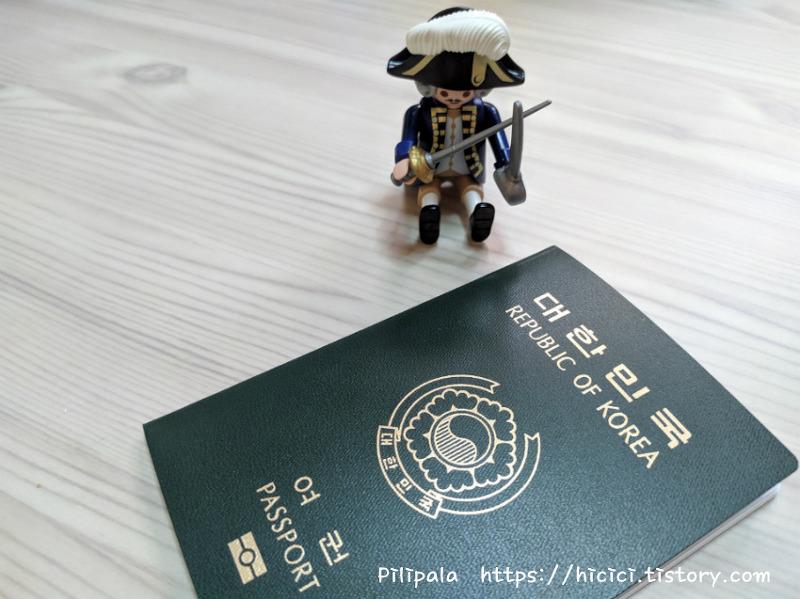 여권발급 비용 준비물 기간