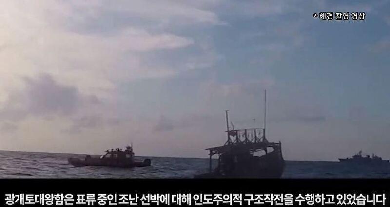 일본의 '레이더 억지'에 대한 국방부의 반박 영상 - 국문/영문