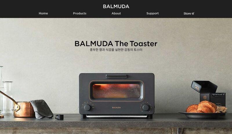 발뮤다(BALMUDA)는 어떻게 성공했나? 2편 - 경영전략