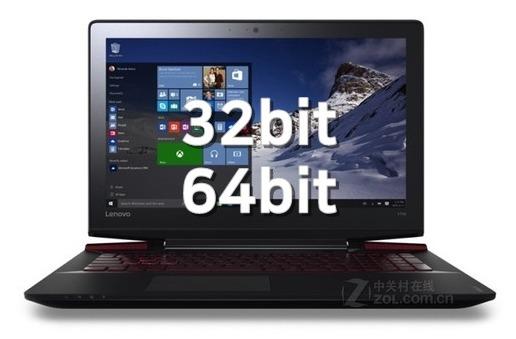 윈도우10 32비트 64비트 확인 1초만에 해결!