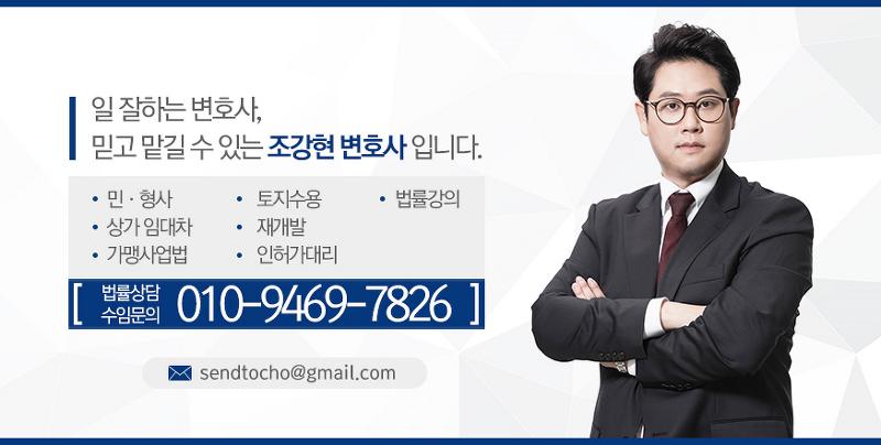 [세종, 대전, 서산,변호사]  이야…