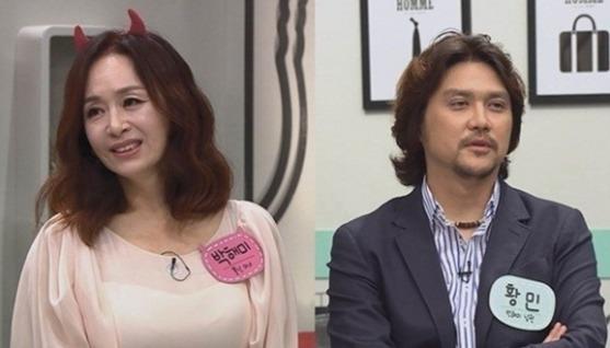 박해미 이혼 이유 나이 황민 음주운전 판결은?