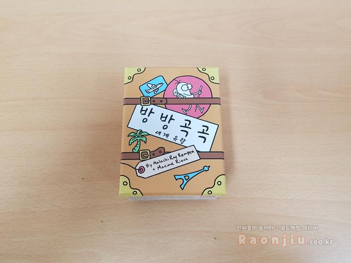 [Story. 16] 텀블벅 펀딩, '방방곡곡 세계 유랑' 도착!