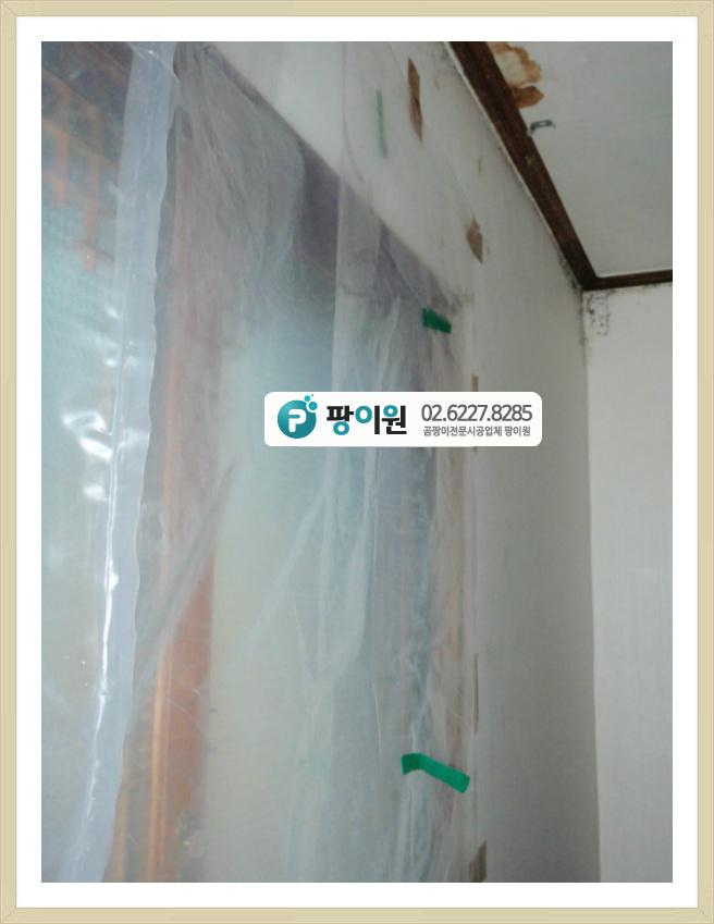 벽지곰팡이제거를 하는집의 공통점은?