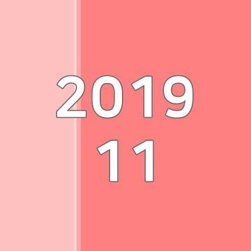 2019년 11월 P2P투자 정리