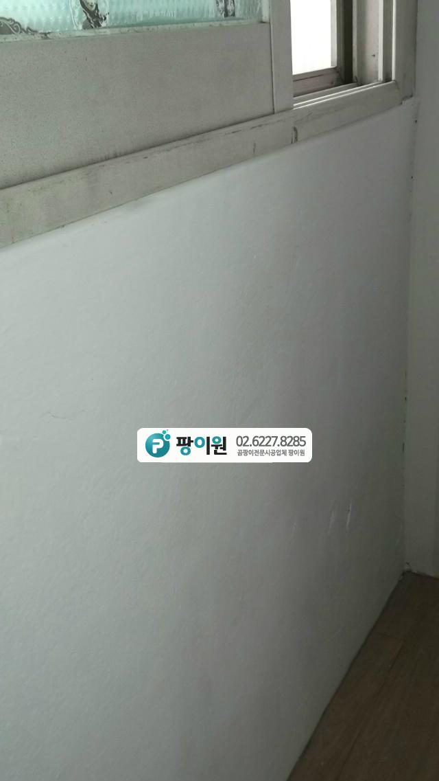 벽 곰팡이제거를 아직도 청소로?