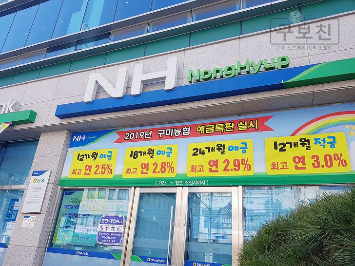 구보친- 20190223 모임 후기