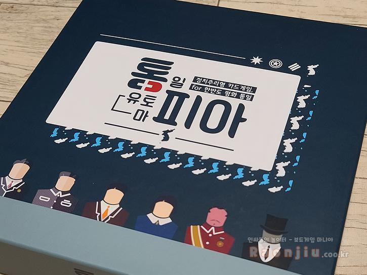 [Story. 20] 한반도 평화통일 가능할까? '통피아'리뷰