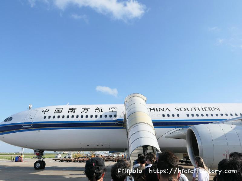 중국남방항공 후기 기내식 대한항공 마일리지