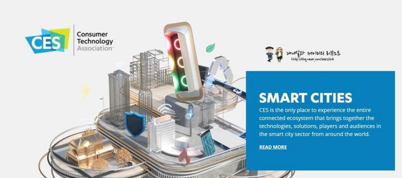 AI 인공지능 자율주행 자동차 현실화를 앞당긴 CES 2019의 신기술 !!