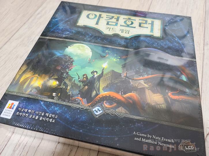 [Story. 30]미궁의 사건을 해결하는, 아컴호러 카드게임