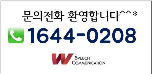 [아본인운서발소리연습 / 아본인운서발성연습] 20하나8년 새해 전문가다운 발소리교정과 목소리 교정 학원 정보