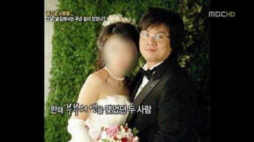 김성수 아내 사망 이유 당시 사건 자세히