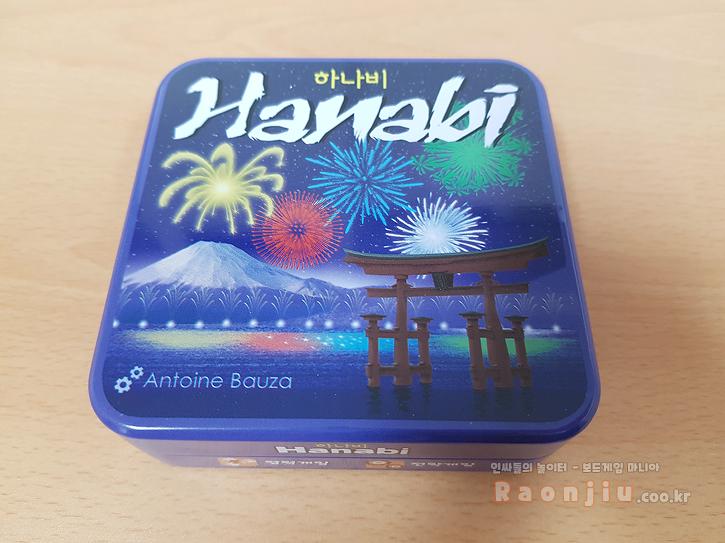 [Story. 9]오색 화려한 불꽃놀이 '하나비' 언박싱