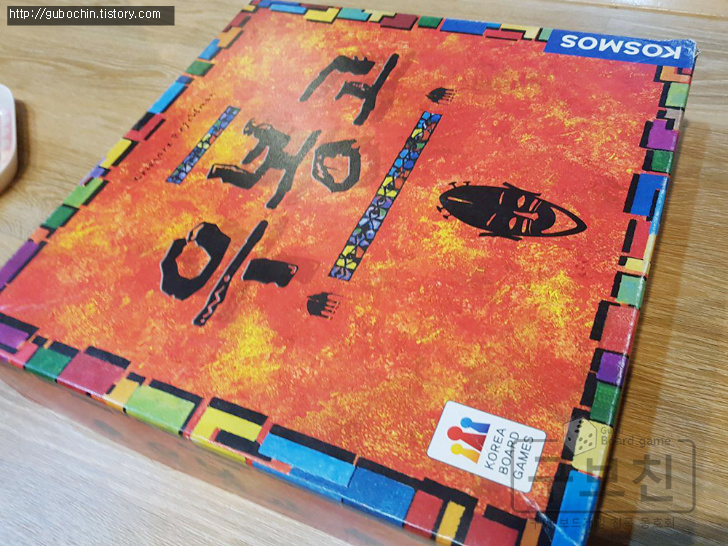구보친- 20190405 모임 후기