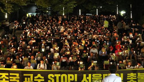 서울대 촛불집회