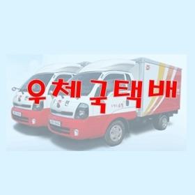우체국택배 가격 / 방문접수 창구접수 요금 정리