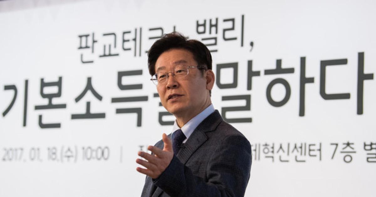 """이재명 """"1800억 원 시민에게 지역상품권으로 주겠다"""""""