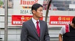 축구굴기 '중국 자본이 변화시킨 축구계 풍경'