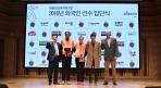 WK리그 이천대교 '득점왕' 라라·나이지리아 썬데이 영입