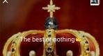 윤성빈의 금메달 만든 'The best or nothing'