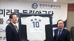 독립야구단 '연천 미라클' 18∼19일 선수 공개선발
