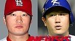 [MLB]빅리그 '새내기 4인방' 2016시즌 기상도