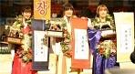 양윤서·임수정·이다현, 설날 장사씨름대회 우승