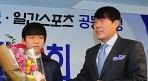 """'차범근 축구상' 대상 수상 서재민 """"황희찬 닮고 싶어"""""""