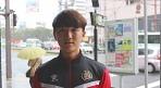 21세 황인범, 앳된 얼굴 뒤에 숨은 '독종'