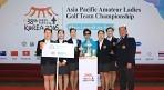 한국, 퀸시리키트컵 개인전-단체전 석권