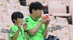 전북 팬들은 잔소리 대신 '따뜻한 상'을 차렸다