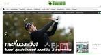 쭈타누깐 3연승..골프 영웅 탄생에 들뜬 태국 언론