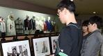 '스포츠영웅 한 자리에' 대한체육회, 사진전 개최