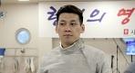 구본길, 한국 男 사브르 역사의 주인공 되나