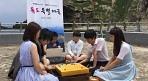 이세돌, 김장훈과 독도서 '나눔 대국'