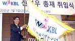 불통의 한국농구, 수장 향한 직언·쓴소리가 없다
