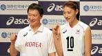 네덜란드와 평가전, 한국女배구가 기대하는 세 가지