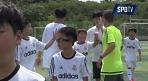 [NLCS 캠프] 레알 마드리드, 국내 최초로 제주서 축구 캠프 개최