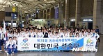 '금 10-톱 10' 한국선수단 본진 브라질로 출국