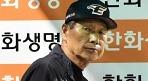 김성근 감독, 2연승에도 '승장 노코멘트' 왜?