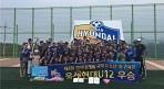 울산 U-12, 영덕대게배 전국 유소년축구대회 우승