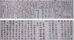 초창기 야구경기 보도..'휘승청패(徽勝靑敗)'는 없다